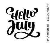 hello july lettering print... | Shutterstock .eps vector #1110075644
