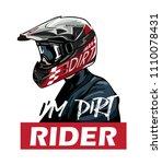 dirt rider in helmet illustration