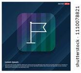 flag mark icon   free vector... | Shutterstock .eps vector #1110078821