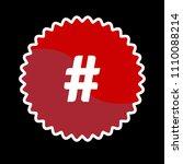 hashtag vector icon | Shutterstock .eps vector #1110088214