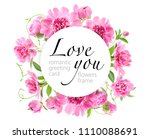beautiful pink peonies on white ... | Shutterstock . vector #1110088691