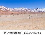 bolivian landscape  salvador... | Shutterstock . vector #1110096761