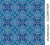 gorgeous seamless patchwork... | Shutterstock . vector #1110097409