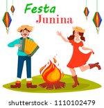 festa junina greeting card ... | Shutterstock .eps vector #1110102479