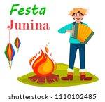 festa junina greeting card ... | Shutterstock .eps vector #1110102485