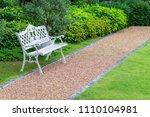 beautiful white metal chair... | Shutterstock . vector #1110104981