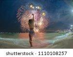 fireworks festival celebration... | Shutterstock . vector #1110108257