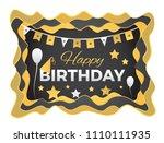 happy birthday 3d abstract...   Shutterstock . vector #1110111935