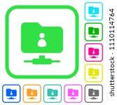 ftp directory owner vivid... | Shutterstock .eps vector #1110114764