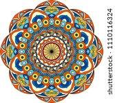 mandala round ornament pattern. ... | Shutterstock .eps vector #1110116324