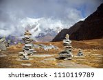 small piles from stones on the... | Shutterstock . vector #1110119789