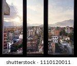 beautiful view of kathmandu the ... | Shutterstock . vector #1110120011