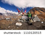 tourist with enjoying the view... | Shutterstock . vector #1110120515