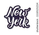 hand sketched new york text.... | Shutterstock .eps vector #1110121214