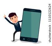businessman happy beside big... | Shutterstock .eps vector #1110122624