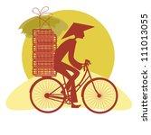 silhouette vietnamese who... | Shutterstock .eps vector #111013055