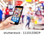 hand hold mobile phone and... | Shutterstock . vector #1110133829
