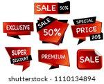 summer sale isolated vector...   Shutterstock .eps vector #1110134894