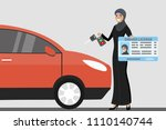 happy arab girl or saudi woman... | Shutterstock .eps vector #1110140744
