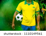 brazilian football player in... | Shutterstock . vector #1110149561