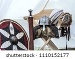 close up of medieval knight... | Shutterstock . vector #1110152177