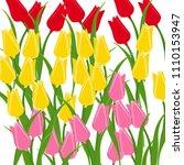 tulip flower. beautiful bouquet ... | Shutterstock .eps vector #1110153947