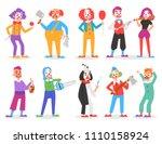 clown vector scary clownish... | Shutterstock .eps vector #1110158924