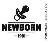 newborn pacifier logo. simple... | Shutterstock . vector #1110159179
