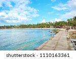 sunny panorama of dominicus... | Shutterstock . vector #1110163361