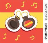 cartoon cute spanish castanets... | Shutterstock .eps vector #1110164621