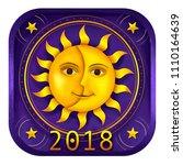 2018 horoscope app icon design... | Shutterstock . vector #1110164639