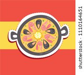 cartoon cute spanish paella... | Shutterstock .eps vector #1110164651