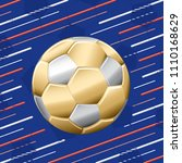 football gold and silver ball... | Shutterstock .eps vector #1110168629