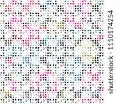 geometrical watercolor texture... | Shutterstock . vector #1110174254