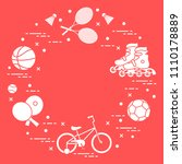 badminton rackets and... | Shutterstock .eps vector #1110178889
