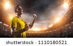 soccer player brazil in... | Shutterstock . vector #1110180521
