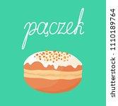 filled deep fried cute sweet...   Shutterstock .eps vector #1110189764