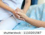 nurse sitting on a hospital bed ... | Shutterstock . vector #1110201587