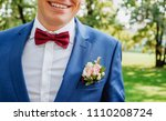 groom in a jacket. the morning... | Shutterstock . vector #1110208724