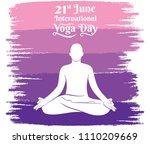 yoga men practice lotus pose ... | Shutterstock .eps vector #1110209669