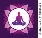 man doing yoga meditation in... | Shutterstock .eps vector #1110209675