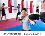 young active sportswomen...   Shutterstock . vector #1110211244