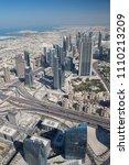 dubai united arab of  emirates  ... | Shutterstock . vector #1110213209