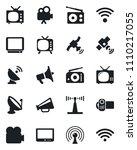 set of vector isolated black... | Shutterstock .eps vector #1110217055