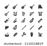 musical instruments vector icon ... | Shutterstock .eps vector #1110218819