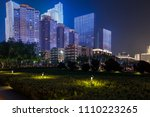 night view of qingdao city ... | Shutterstock . vector #1110223265
