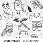 seamless bright pattern with... | Shutterstock .eps vector #1110224054