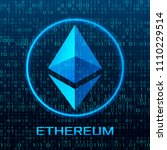 new crypto currency etherium ... | Shutterstock .eps vector #1110229514