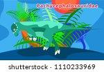 cute dinosaur... | Shutterstock .eps vector #1110233969