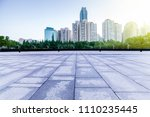 the flagstone pavement plaza in ... | Shutterstock . vector #1110235445